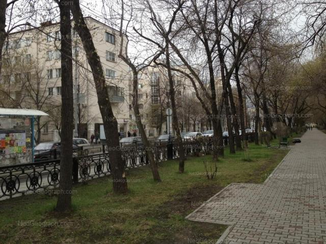 Address(es) on photo: Lenina avenue, 52/2, 52/3, Yekaterinburg