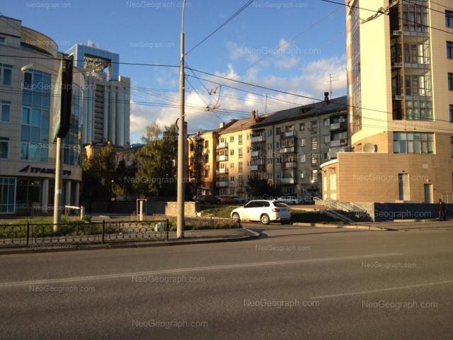 Адрес(а) на фотографии: улица Лермонтова, 17, 17а, Екатеринбург
