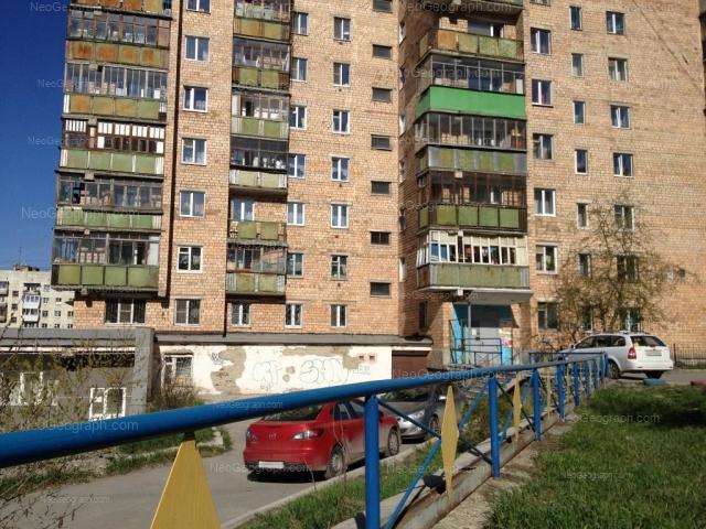 Адрес(а) на фотографии: Гурзуфская улица, 28, 32, Екатеринбург