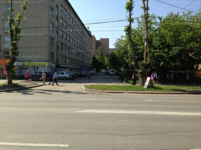 Адрес(а) на фотографии: Июльская улица, 20, Екатеринбург