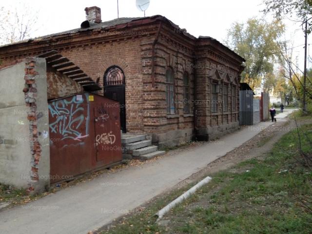 Address(es) on photo: Melnikova street, 14, Yekaterinburg
