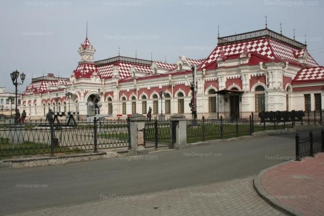 Address(es) on photo: Vokzalnaya street, 14, Yekaterinburg