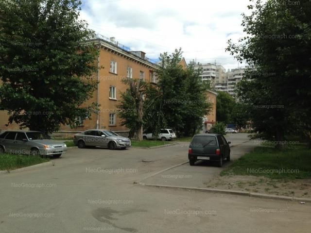 Адрес(а) на фотографии: улица Уральских Рабочих, 50Б, 52А, Екатеринбург