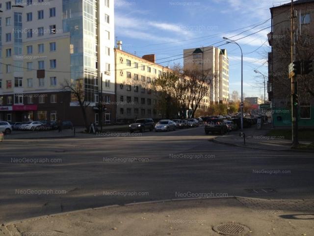 Address(es) on photo: Bolshakova street, 75, 79, 81, Yekaterinburg