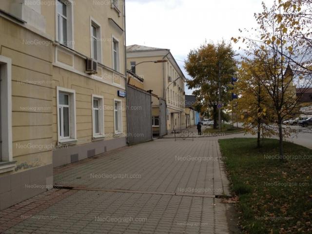 Адрес(а) на фотографии: Артинская улица, 17, 17/3, Екатеринбург