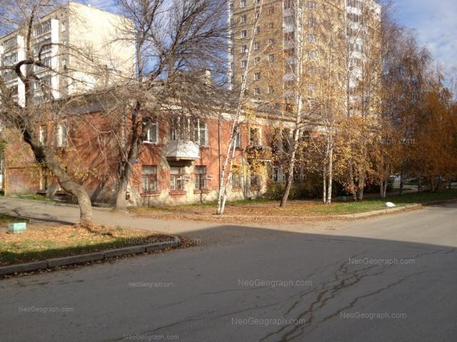 Адрес(а) на фотографии: улица Черняховского, 41, 41А, 43, Екатеринбург