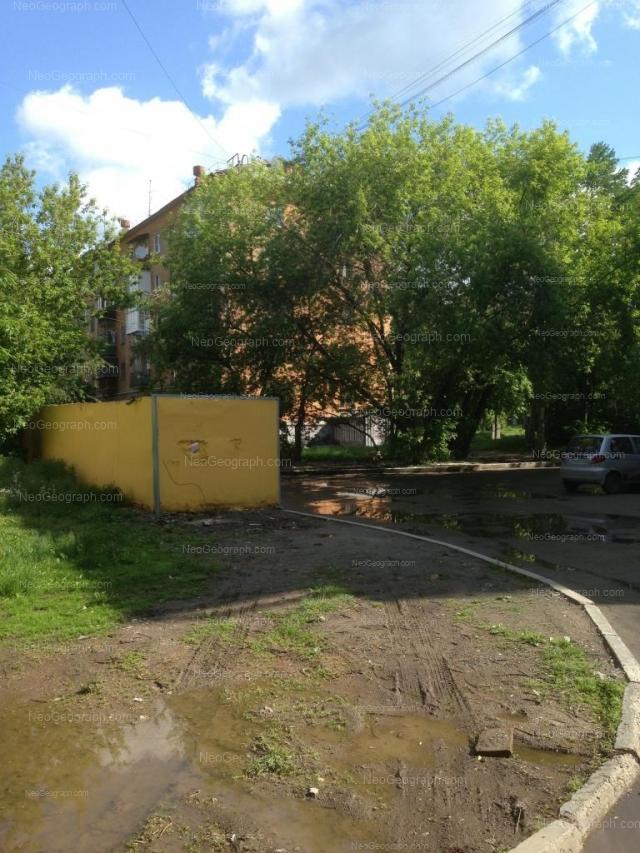 Address(es) on photo: Mashinostroiteley street, 63, Yekaterinburg