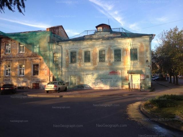 Адрес(а) на фотографии: Первомайская улица, 1, Екатеринбург