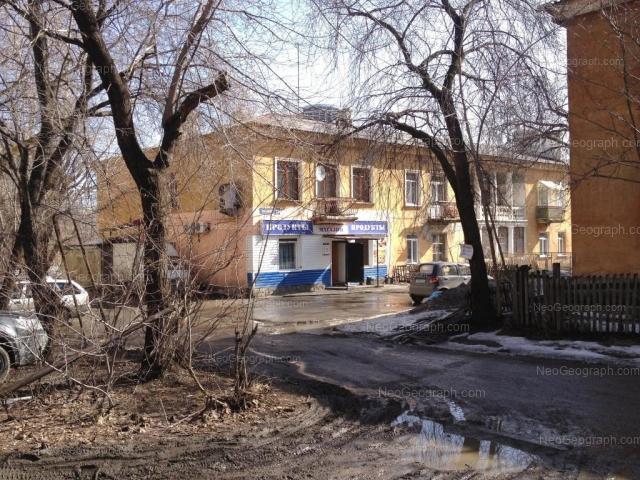 Адрес(а) на фотографии: улица Папанина, 19, Екатеринбург