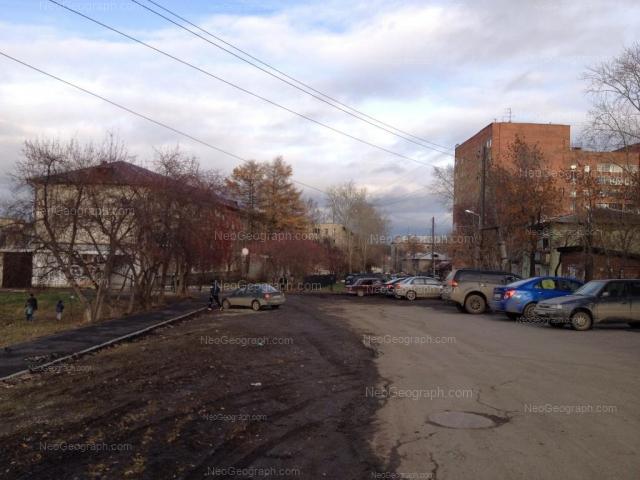Address(es) on photo: Gastello street, 1, Yekaterinburg