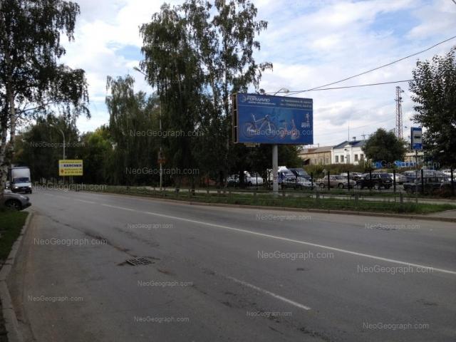 Адрес(а) на фотографии: улица Куйбышева, 149, 149Б, Екатеринбург