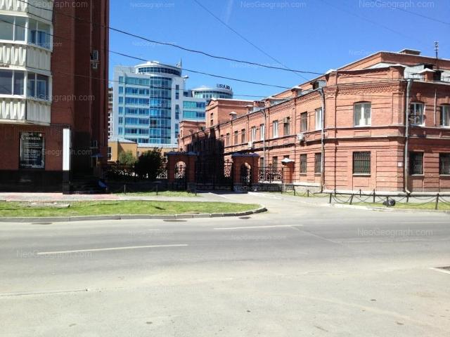 Address(es) on photo: Malisheva street, 22, Yekaterinburg