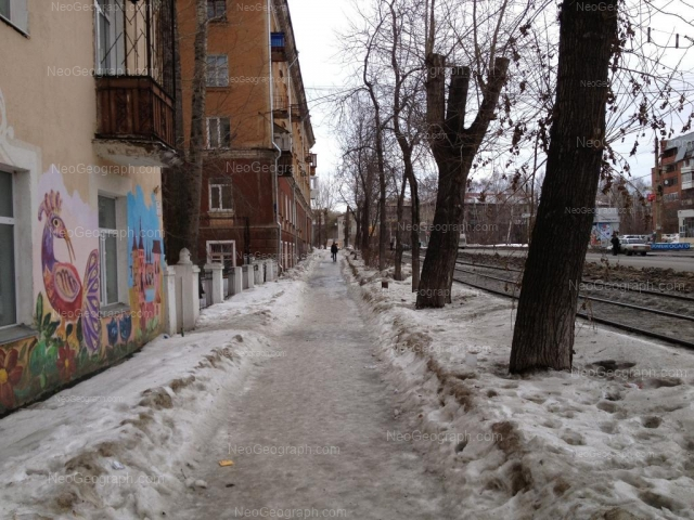 Address(es) on photo: Tekhnicheskaya street, 68, 76, 79, 81, Yekaterinburg