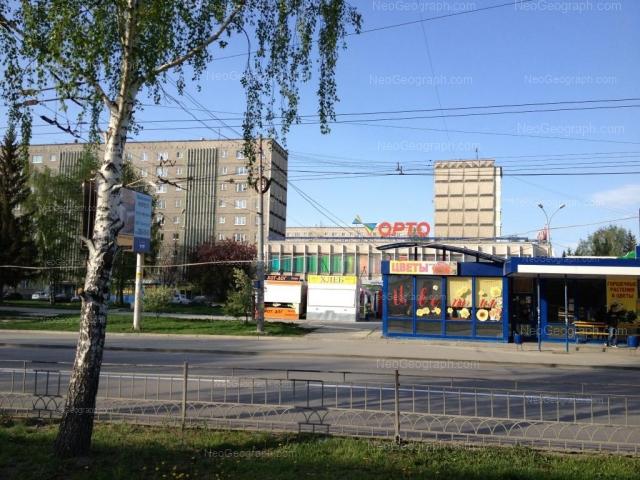 Адрес(а) на фотографии: улица Академика Бардина, 33, Екатеринбург