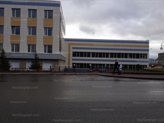 Address(es) on photo: Zoologicheskaya street, 5, Yekaterinburg