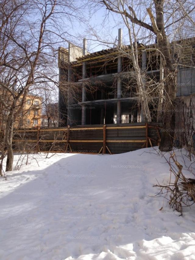 Адрес(а) на фотографии: Академическая улица, 28, Екатеринбург