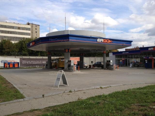 Address(es) on photo: Malisheva street, 124, Yekaterinburg