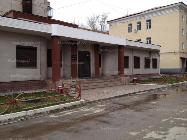 Адрес(а) на фотографии: Маневровая улица, 12, Екатеринбург