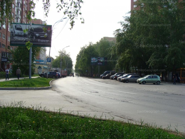 Address(es) on photo: Kuibisheva street, 80/1, 84/1, 139, Yekaterinburg