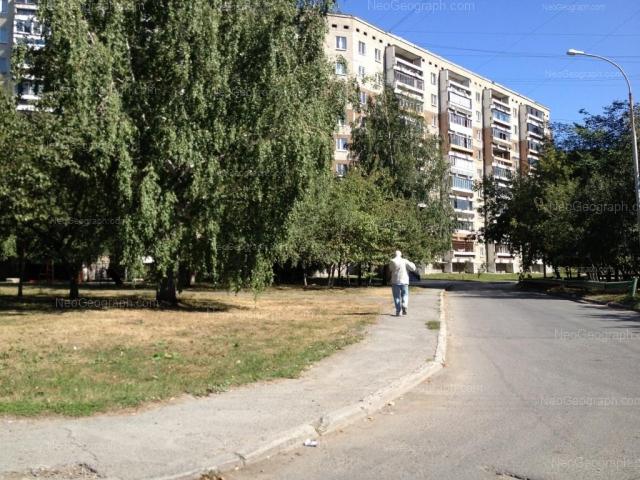 Адрес(а) на фотографии: улица Новгородцевой, 3, 5, Екатеринбург