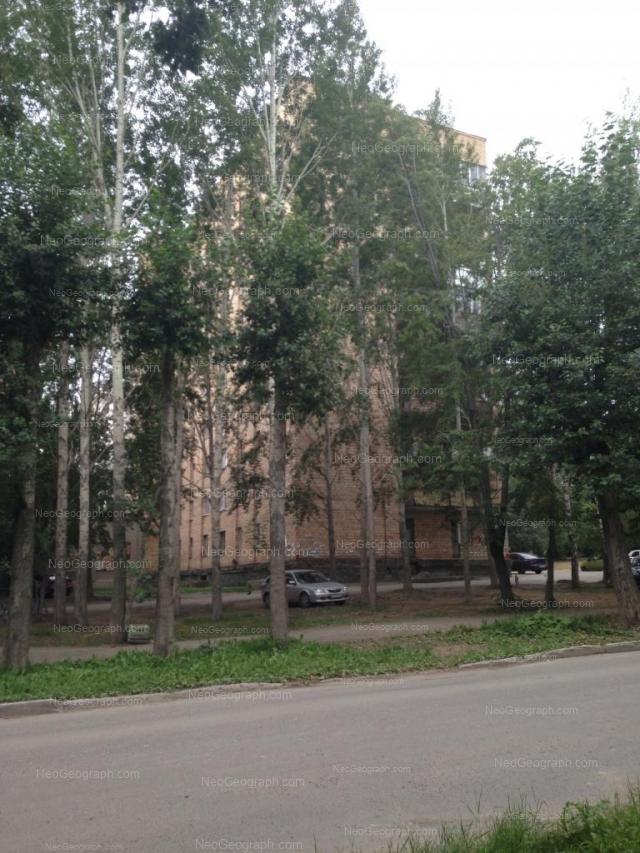 Address(es) on photo: Aptekarskaya street, 39, Yekaterinburg