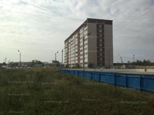 Address(es) on photo: Selkorovskaya street, 80/2, Yekaterinburg