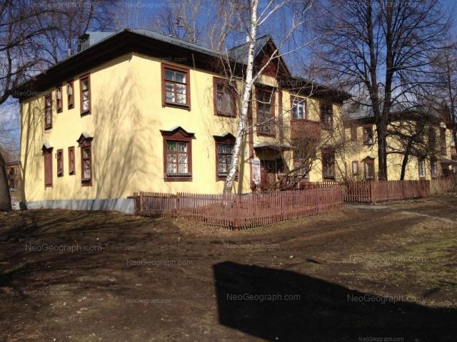 Адрес(а) на фотографии: улица Папанина, 32, Екатеринбург