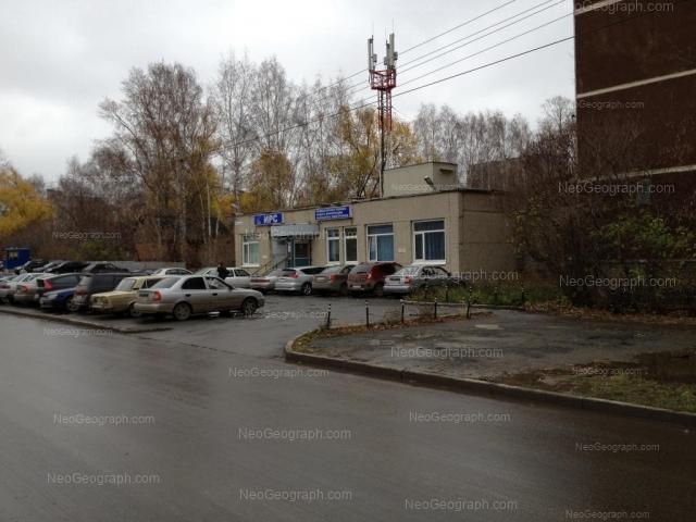 Address(es) on photo: Iulskaya street, 41, Yekaterinburg