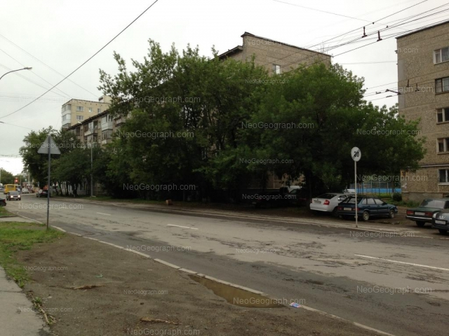 Address(es) on photo: Kommunisticheskaya street, 18, Yekaterinburg