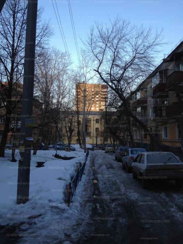 Address(es) on photo: Iulskaya street, 42, Yekaterinburg