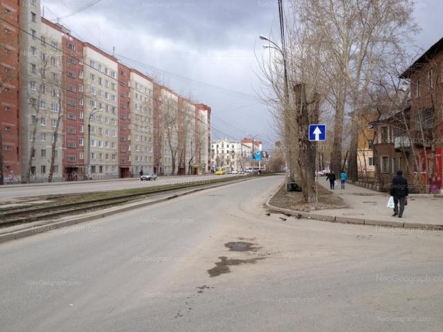Адрес(а) на фотографии: Техническая улица, 62, 64, 67, Екатеринбург