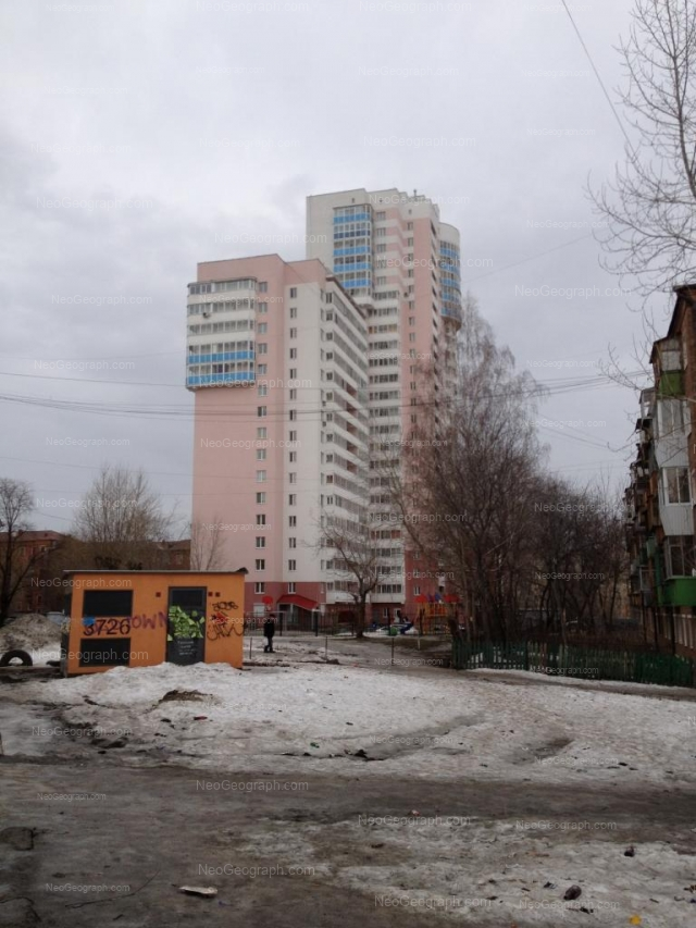 Адрес(а) на фотографии: проспект Космонавтов, 46, 46а, Екатеринбург