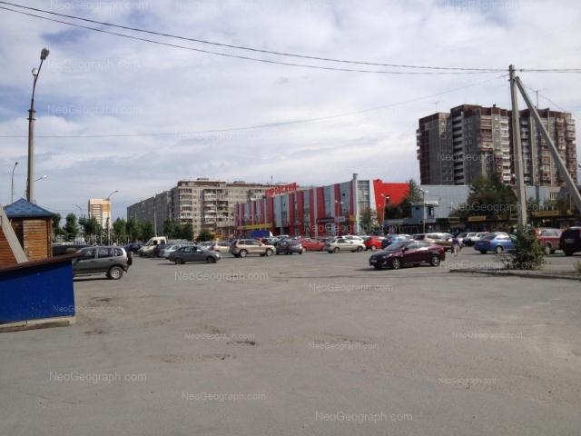 Address(es) on photo: Sireneviy boulevard, 1, 2, 4/1, Yekaterinburg
