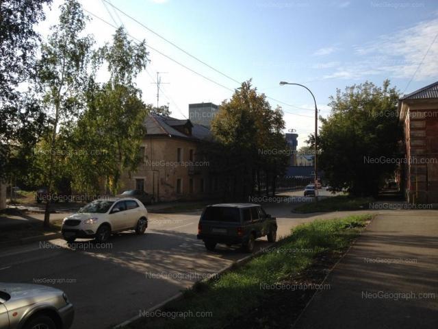 Address(es) on photo: Studencheskaya street, 39, 54, Yekaterinburg