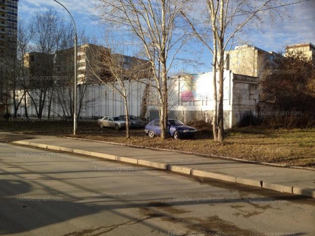 Адрес(а) на фотографии: улица Ткачей, 14, Екатеринбург