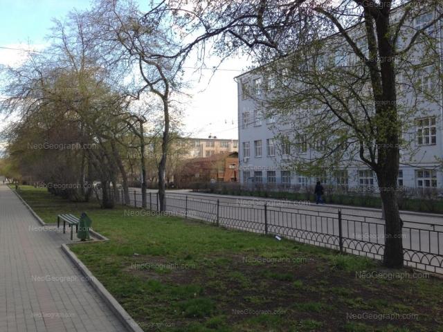 Адрес(а) на фотографии: улица Малышева, 119, Екатеринбург