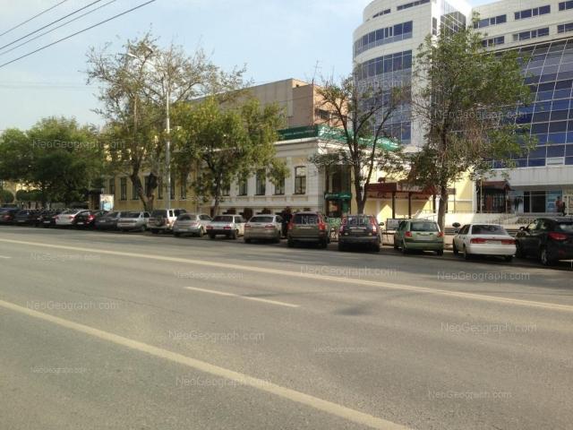 Address(es) on photo: Karla Libknekhta street, 32, Yekaterinburg