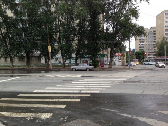 Адрес(а) на фотографии: Коммунистическая улица, 20, 83, Екатеринбург
