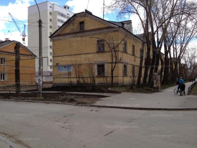 Address(es) on photo: Kourovskaya street, 12, Yekaterinburg