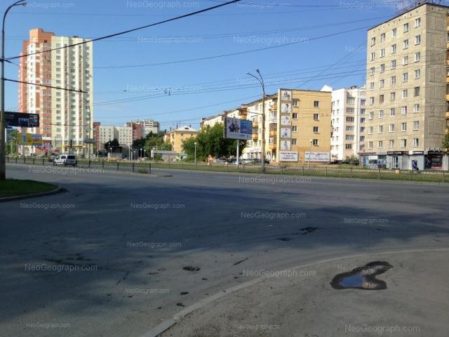 Адрес(а) на фотографии: улица Кузнецова, 21, Екатеринбург