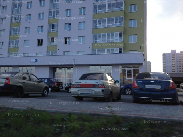 Адрес(а) на фотографии: Союзная улица, 4, Екатеринбург
