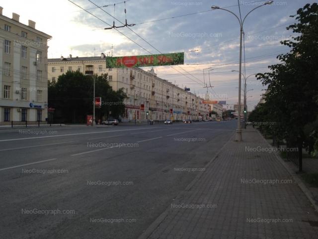 Адрес(а) на фотографии: улица Свердлова, 11, 11А, Екатеринбург