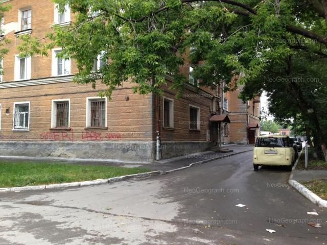 Адрес(а) на фотографии: Симбирский переулок, 3, Екатеринбург