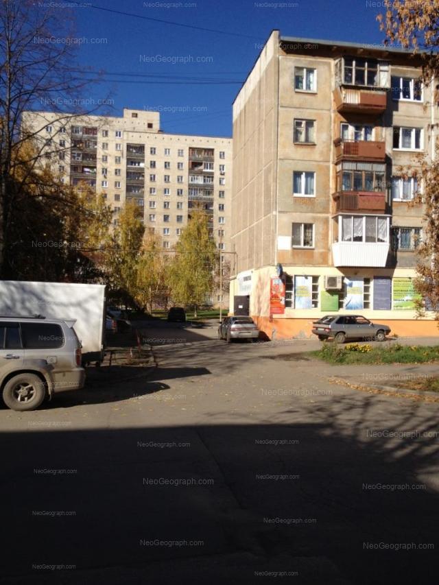 Адрес(а) на фотографии: улица Индустрии, 47, Екатеринбург