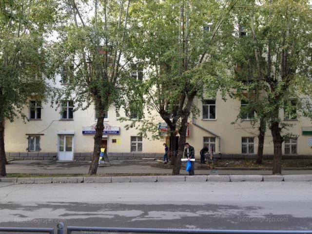 Адрес(а) на фотографии: улица Краснофлотцев, 1, Екатеринбург