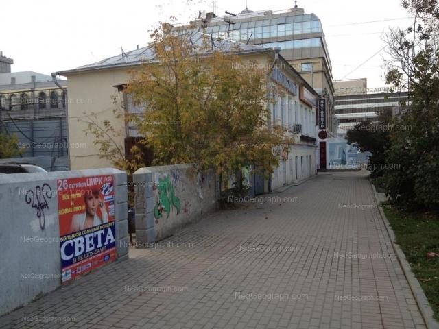 Адрес(а) на фотографии: улица Розы Люксембург, 8/10, Екатеринбург