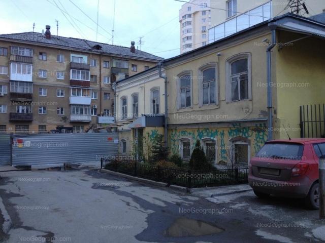 Адрес(а) на фотографии: улица Вайнера, 53, 66А, Екатеринбург