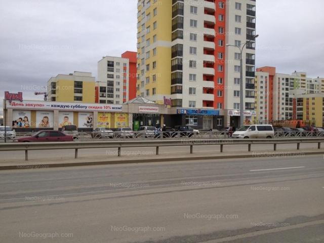 Адрес(а) на фотографии: улица Краснолесья, 109, 109А, 113, Екатеринбург