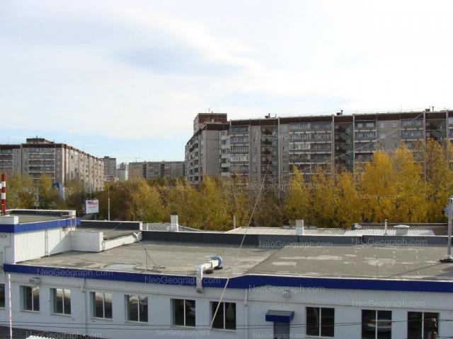 Address(es) on photo: Cherepanova street, 4, 7, 12, Yekaterinburg