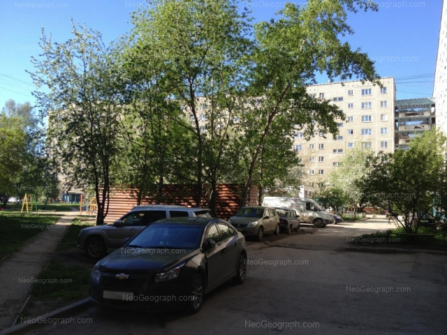 Адрес(а) на фотографии: улица Чкалова, 133, Екатеринбург